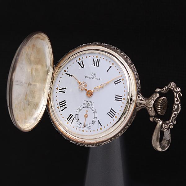 ブッフェラー 懐中時計 17の情報