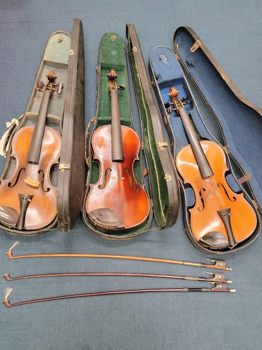 1968■バイオリン 3本 まとめ SUZUKI MASAKICHI Copie de Franciscus Gobetti fecit Ven