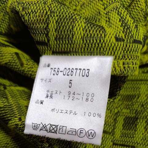 新品正規品 マスターバニー パーリーゲイツ サイズ5 総柄ロゴ ジャガード 軽量 ハイネック シャツ イエロー 送料無料_画像7