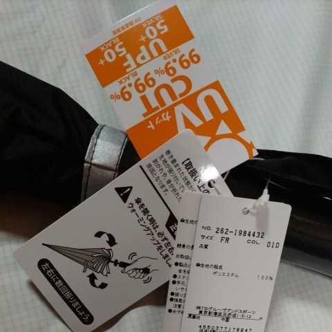 新品正規品 ジャックバニー パーリーゲイツ 最新作 晴雨兼用 軽量 傘 UV対策に 送料無料_画像9