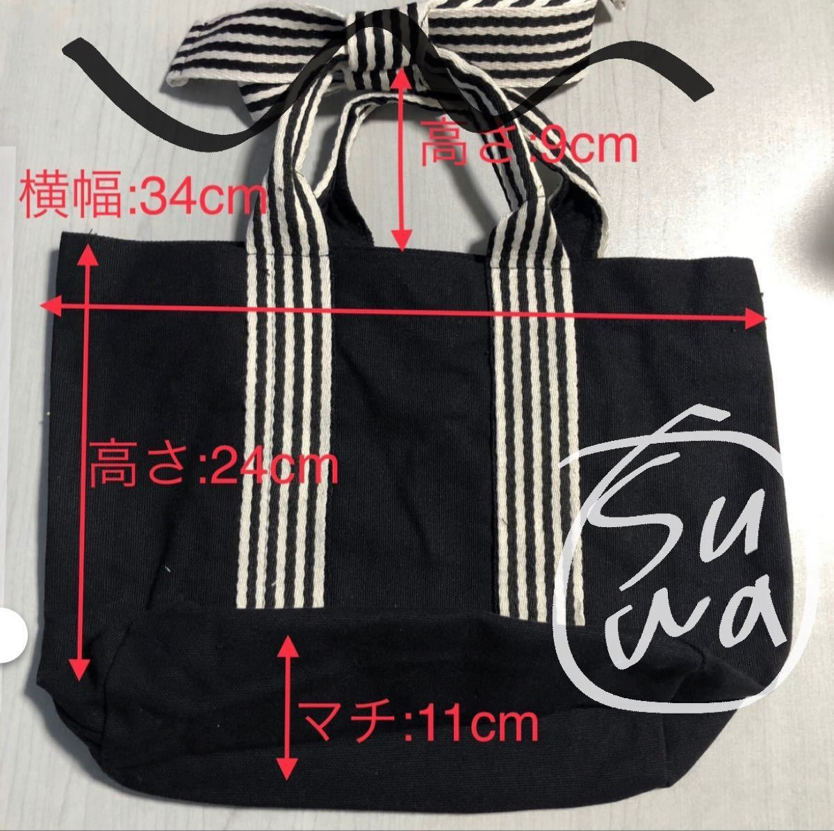 トートバッグ リボントート ミニバッグ ブラック ボーダー オルチャン 韓国 サブバッグ