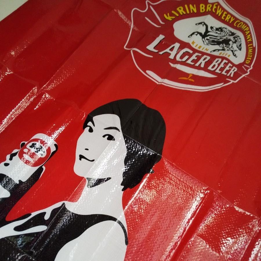 レジャーシート キリンラガー ビール 広末涼子 (新品未使用) 非売品