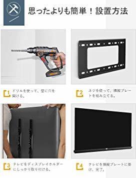 HIMINO テレビ壁掛け金具 32~65インチ LED液晶テレビ対応 左右移動式 上下角度調節可能 耐荷重50kg LCD L_画像8