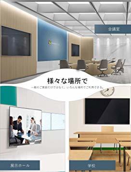 HIMINO テレビ壁掛け金具 32~65インチ LED液晶テレビ対応 左右移動式 上下角度調節可能 耐荷重50kg LCD L_画像5