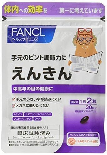 新品低価格・1袋 ファンケル(FANCL)えんきん[機能性表示食品] 約30日分 60粒_画像1