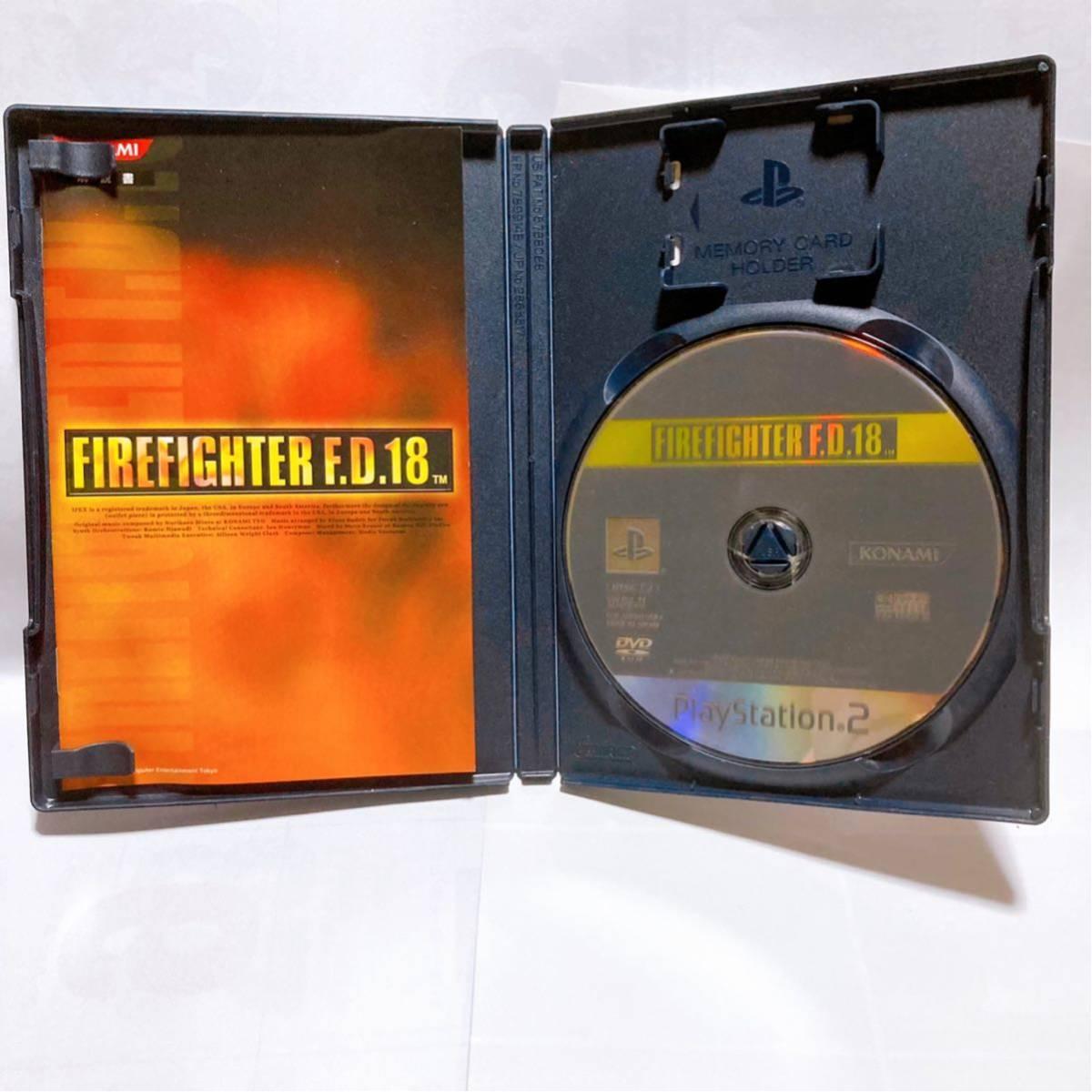 PS2 ファイアーファイター F.D.18 【プレステ2 プレイステーション2 FIREFIGHTER F.D.18】