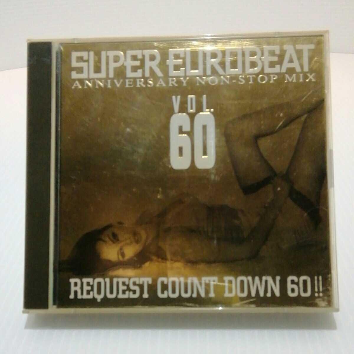SUPER EUROBEAT スーパーユーロビート vol60
