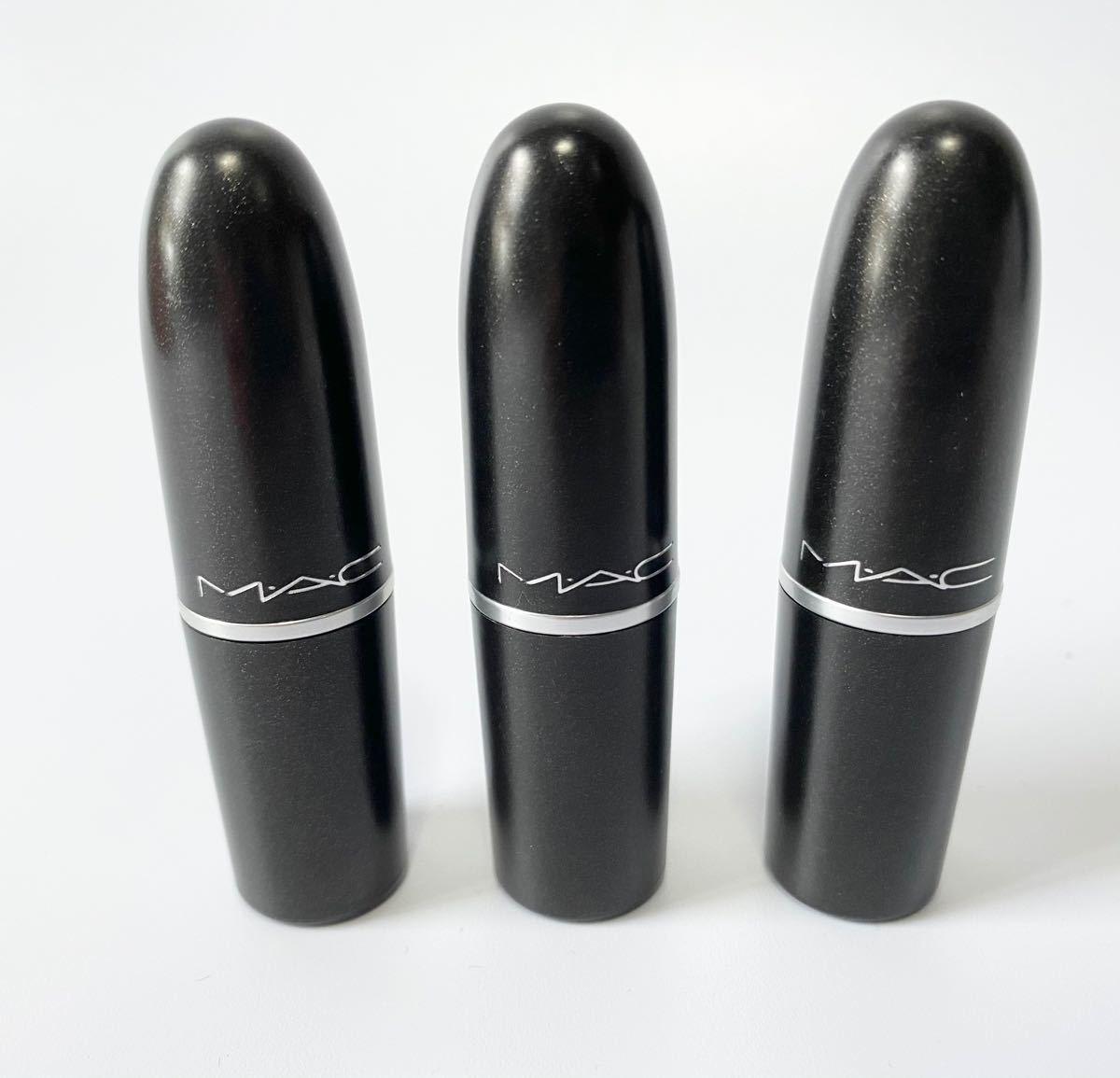 MAC リップスティック 3本セット