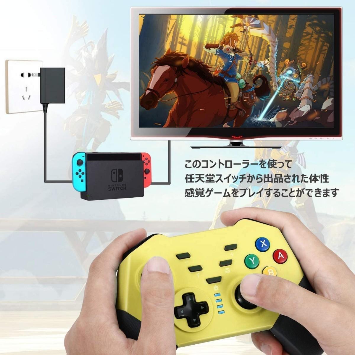 Nintendo  Switch ワイヤレスコントローラー ピカチュウカラー