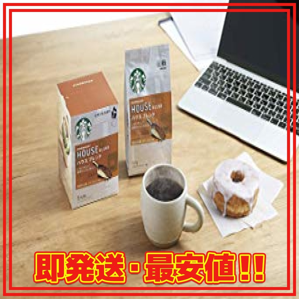 ネスレ スターバックス オリガミ パーソナルドリップコーヒー ハウスブレンド ×2箱_画像7