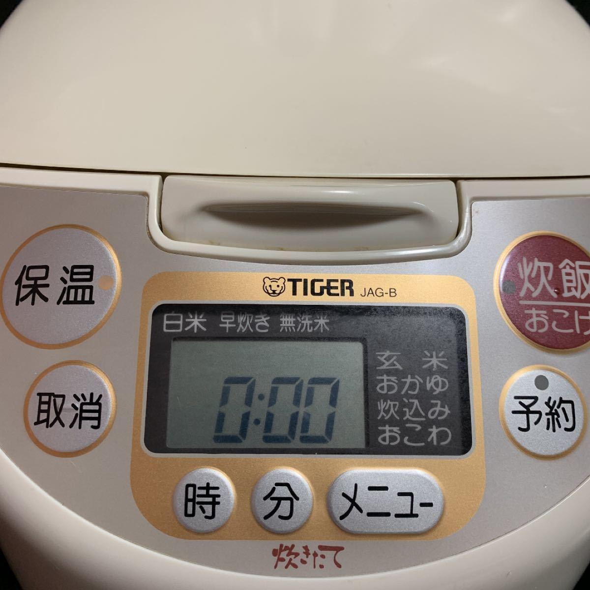 炊飯器 タイガーマイコン炊飯ジャー 一人暮らし 自炊 おうち時間 TIGER タイガーマイコン炊飯ジャー IH炊飯ジャー