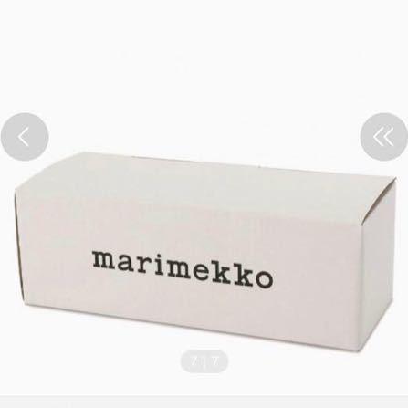 マリメッコ マンシッカ マグカップ 2個セット marimekko 食器 新品 ラテマグ 送料込 送料無料 北欧食器 いちご柄 イチゴ_画像2