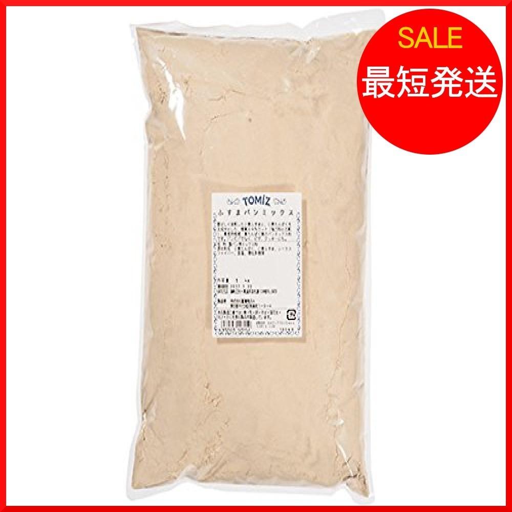 新品 a-1- 2/ 1kg ふすまパンミックス / 1kg TOMIZ/cuoca(富澤商店) 糖質約84%OFF(強力粉比)_画像1