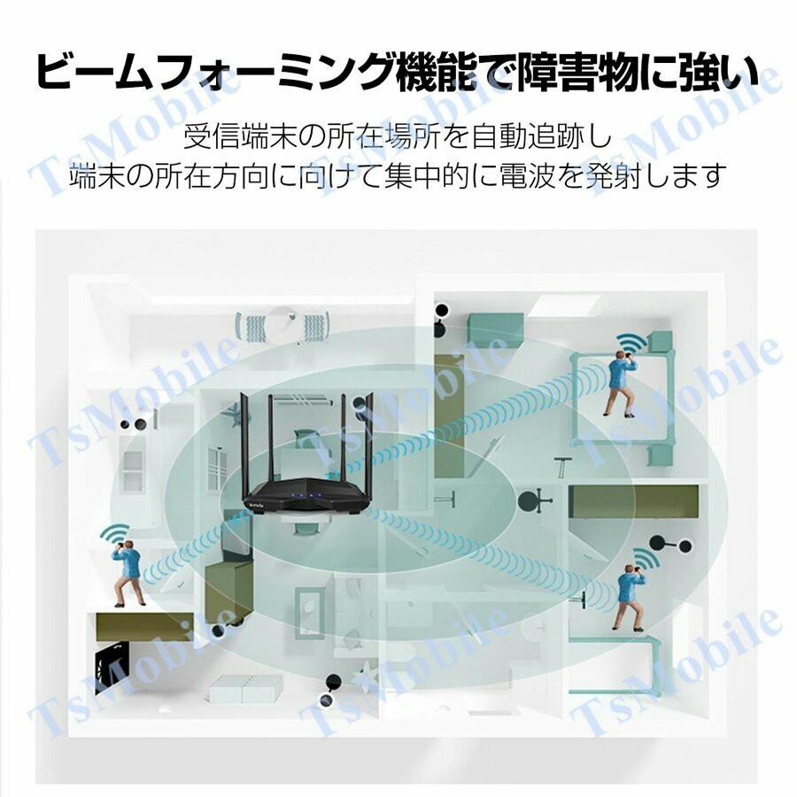 ギガ WiFiルーター 11ac無線lanルーター バッファローから簡単引っ越し 無線Lanルータ 一戸建て  防犯カメラ適用