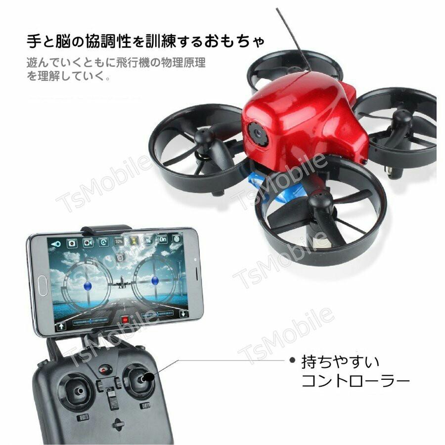 u01レッドミニドローン クリスマス人気プレゼント  Christmas Giftカメラ付き 初心者  小型 おもちゃ