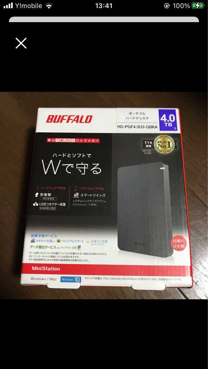 BUFFALO ポータブルHDD 4TB