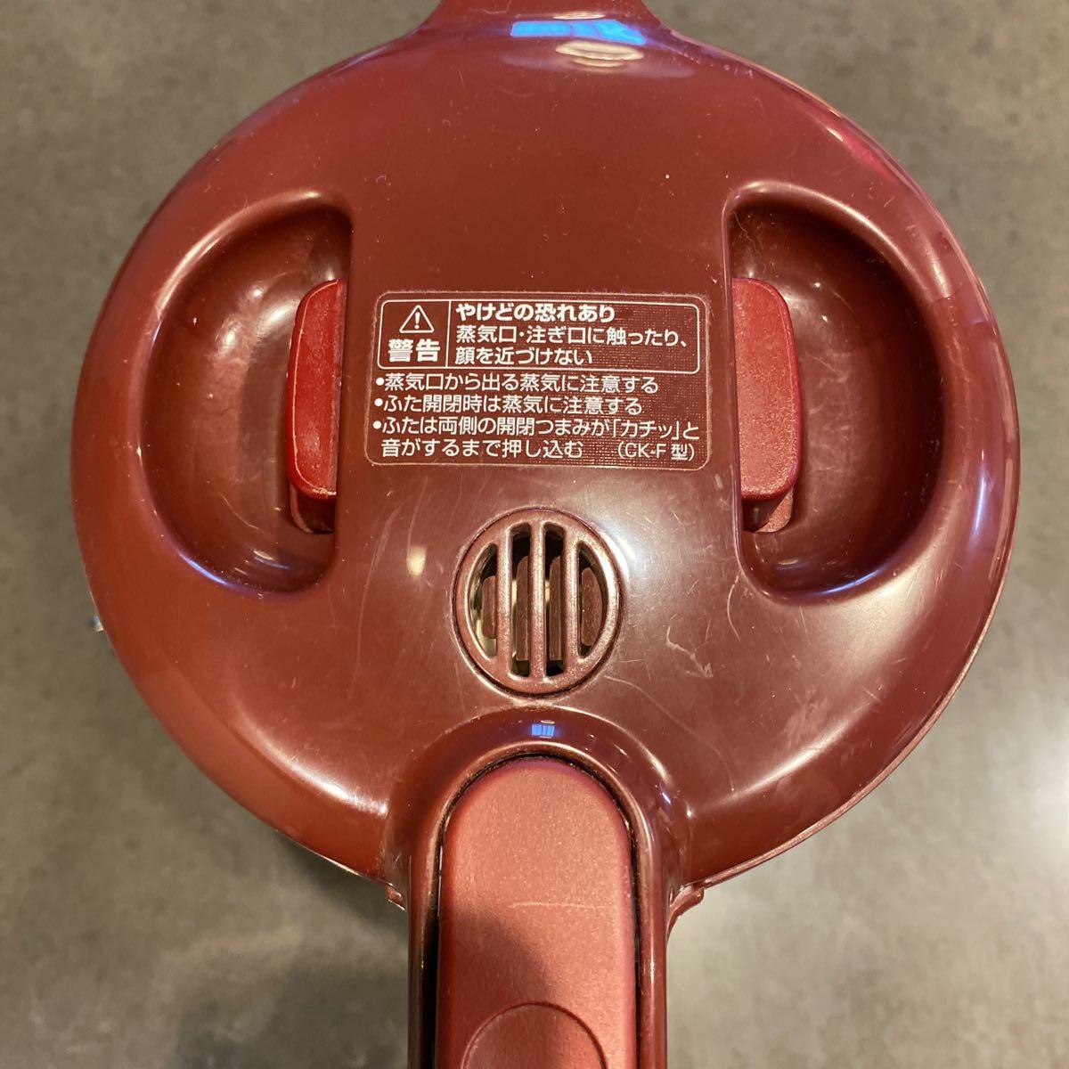 電気ケトル 象印
