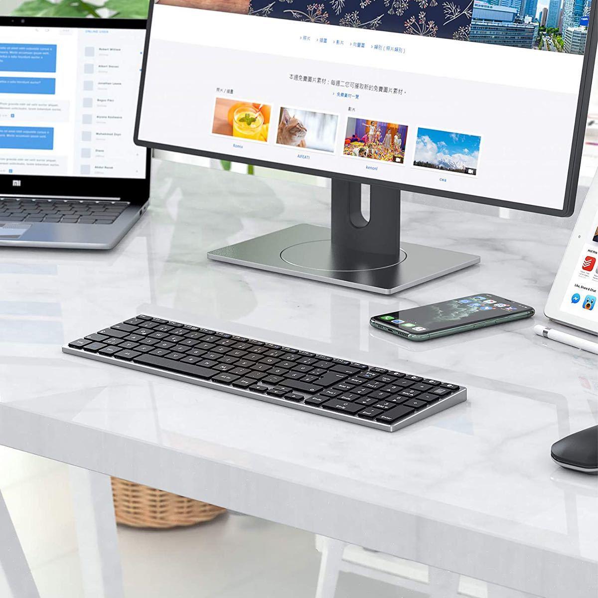 Bluetooth キーボード 4台同時接続可能 ワイヤレスキーボード