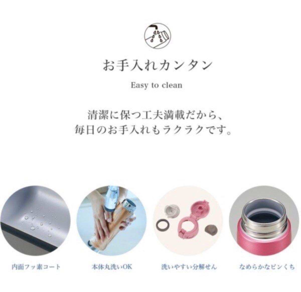 【残りわずか】象印 ZOJIRUSHI ピンク ステンレスボトル ステンレスマグ 水筒 360mL 新品未使用未開封 値下げ不可