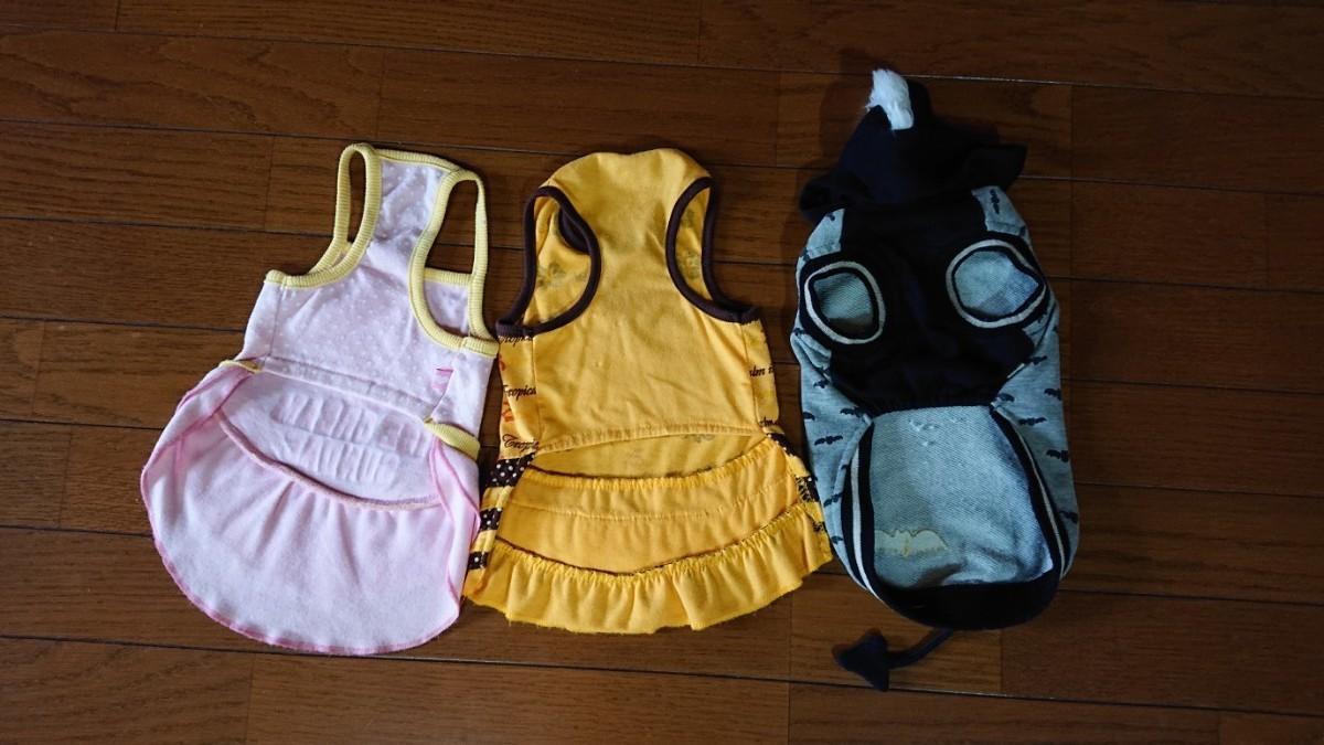 犬用  服 3枚組 サイズ3