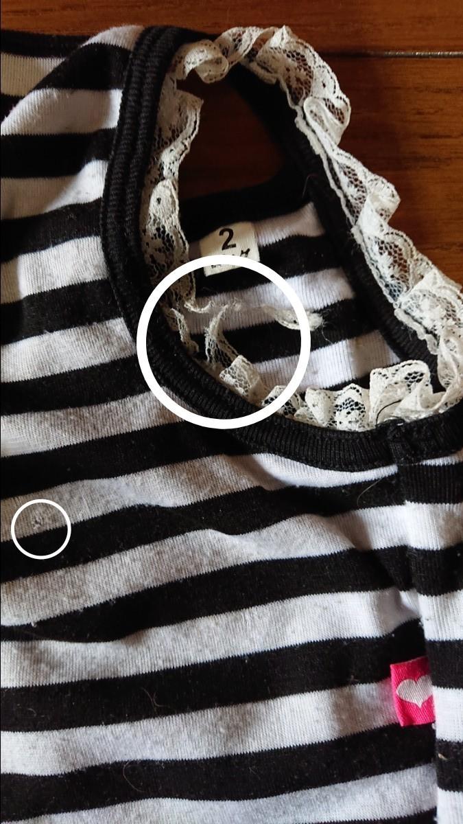 犬用  服  3枚組 サイズ2(ロング)