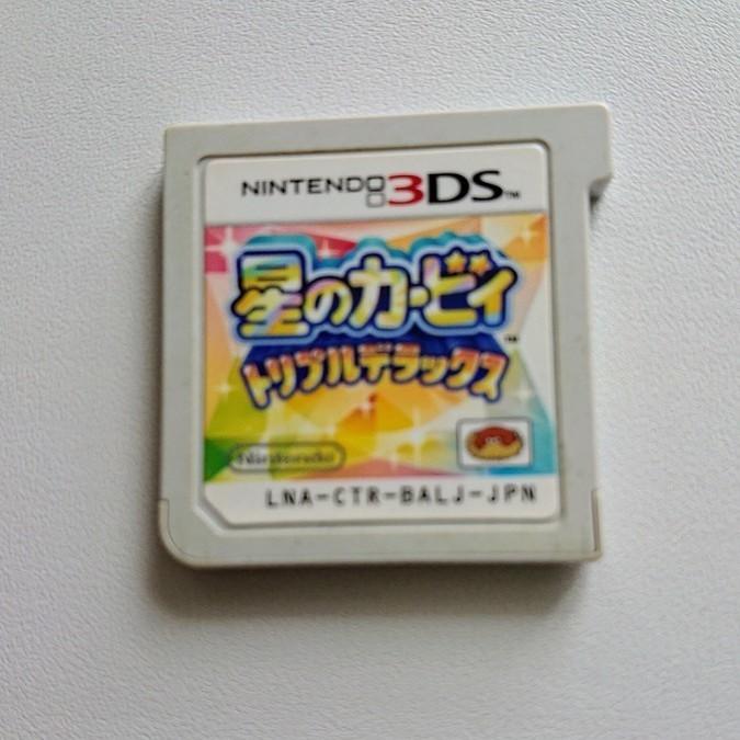 3DSソフト 星のカービィトリプルデラックス
