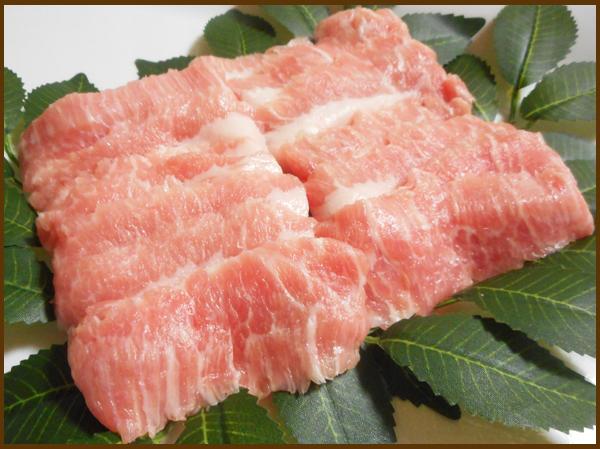 E【季節限定】◆焼肉/BBQにぜひ♪豚トロ/焼肉用200g◆ジューシーなお肉はいかが?_画像1