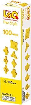 ラキュー (LaQ) フリースタイル(FreeStyle) 100オレンジ & (LaQ) フリースタイル(FreeS_画像3