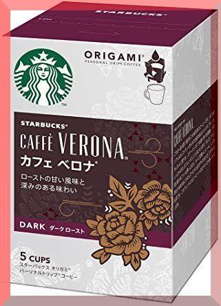 《セット販売》 ネスレ スターバックス オリガミ パーソナルドリップ コーヒー カフェ ベロナ (5袋)×6個セット_画像1