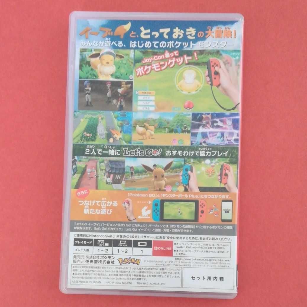 ポケットモンスター Let's Go! イーブイ 任天堂 レッツゴーイーブイ Nintendo Switch スイッチソフト
