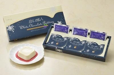 【送料無料】石屋製菓 白い恋人 ホワイトチョコレートプリン 【幻のお菓子】_画像2