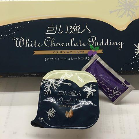 【送料無料】石屋製菓 白い恋人 ホワイトチョコレートプリン 【幻のお菓子】_画像3