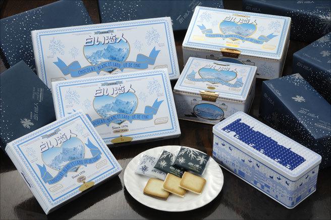 【送料無料】石屋製菓 白い恋人 18枚入り(ブラック)/北海道お土産No.1の美味しさb_サイズ変更・複数個購入OKです