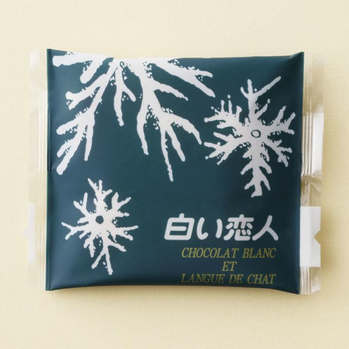 【送料無料】石屋製菓 白い恋人 12枚入り/北海道お土産No.1の美味しさ_画像4