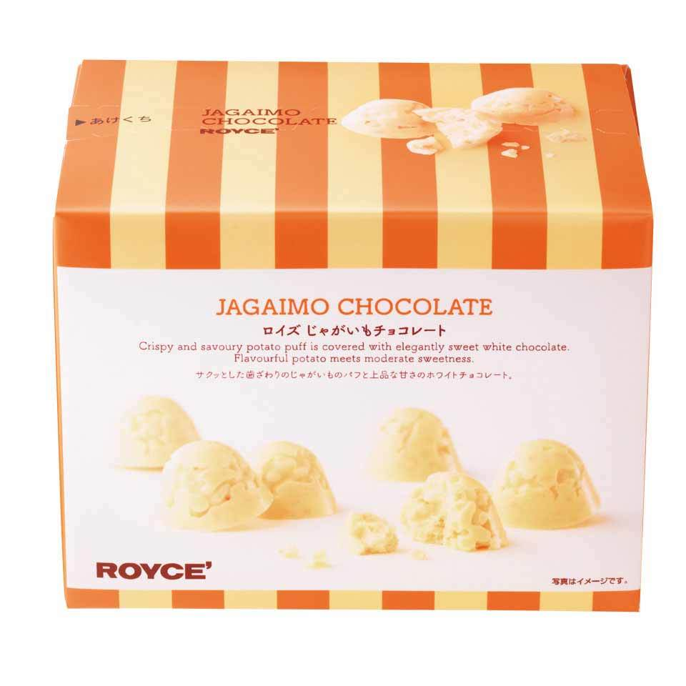 △ロイズ 【北海道銘菓】 じゃがいもチョコレート 他北海道お土産多数出品中 ROYCE'_画像1