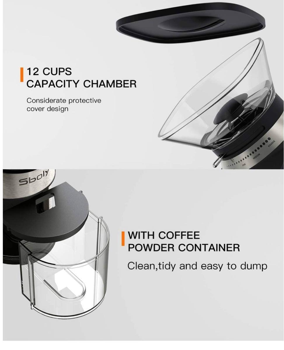 電動コーヒーグラインダー