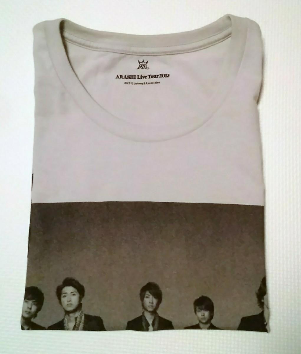 嵐 Tシャツ 3枚セット
