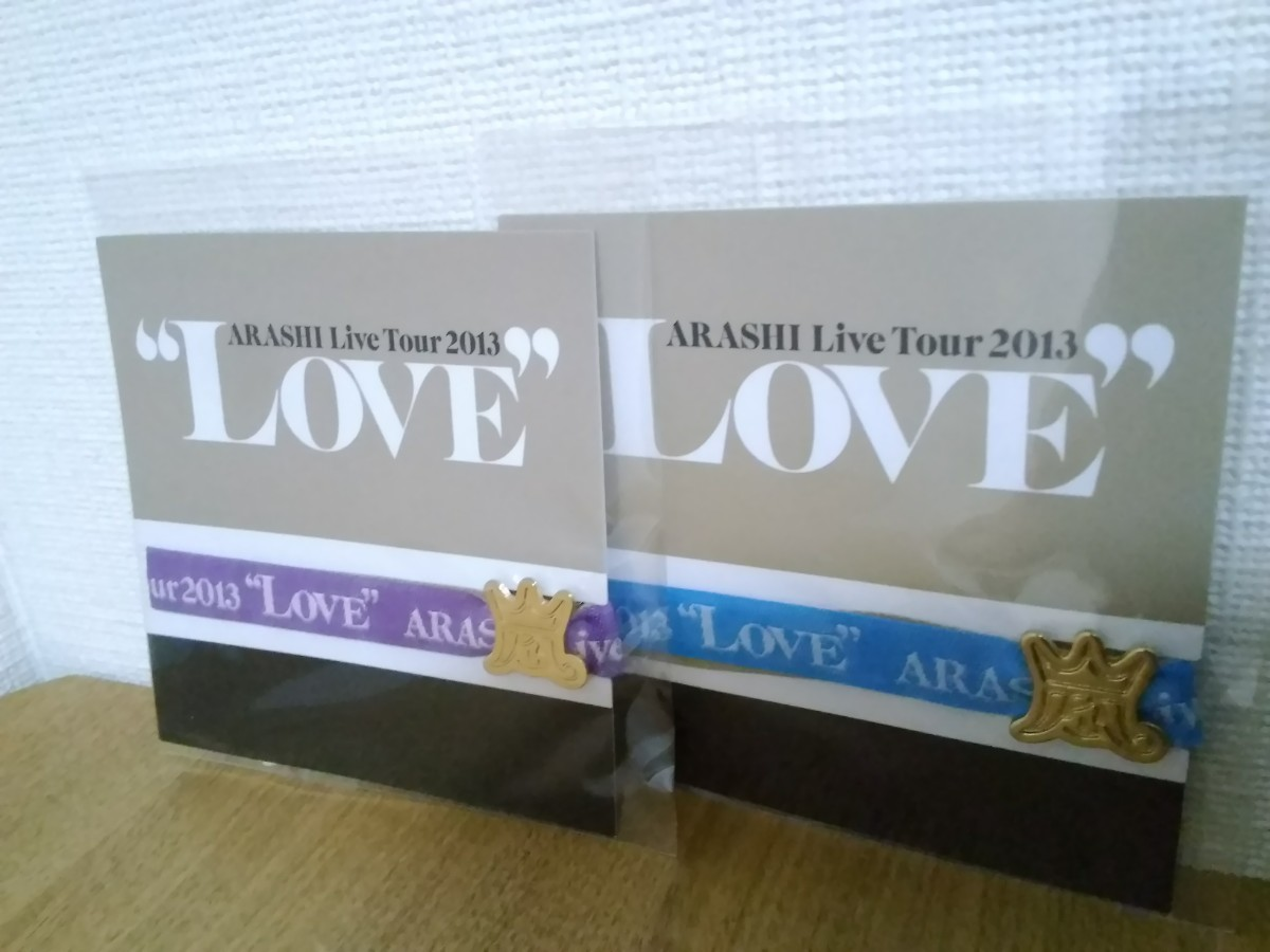 嵐  LOVE ツアーグッズ 会場限定 リボンブレス 赤青紫黄緑
