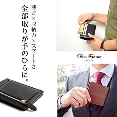 ブラック DomTeporna Italy マネークリップ メンズ 小銭入れ付き 本革 イタリアンレザー 薄型 二つ折り財布 カ_画像9