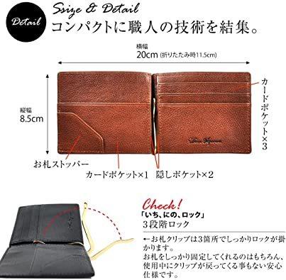 ブラック DomTeporna Italy マネークリップ メンズ 小銭入れ付き 本革 イタリアンレザー 薄型 二つ折り財布 カ_画像6