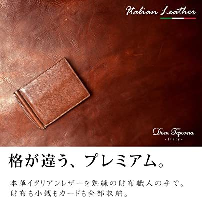 ブラック DomTeporna Italy マネークリップ メンズ 小銭入れ付き 本革 イタリアンレザー 薄型 二つ折り財布 カ_画像8