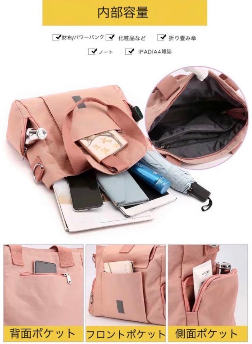 ショルダートートバッグ トートバッグ 2way 大容量 キャンバストートバッグ 多機能 グレー 帆布