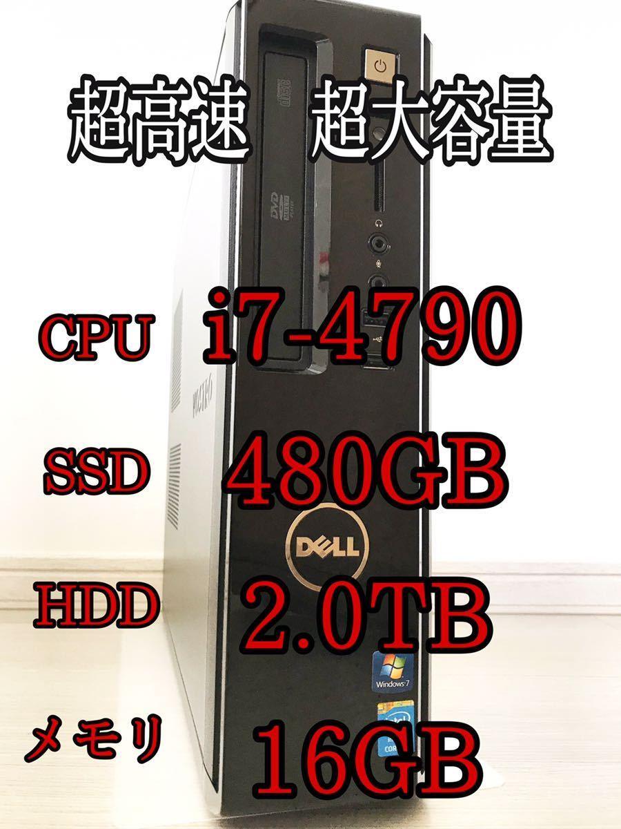 超高速PC Core i7-4790/新品SSD480GB/HDD2.0TB/メモリ16GB/USB3.0/SDカードスロット/Office2019/DELL Vostro3800 領収書可(検optiplex7020