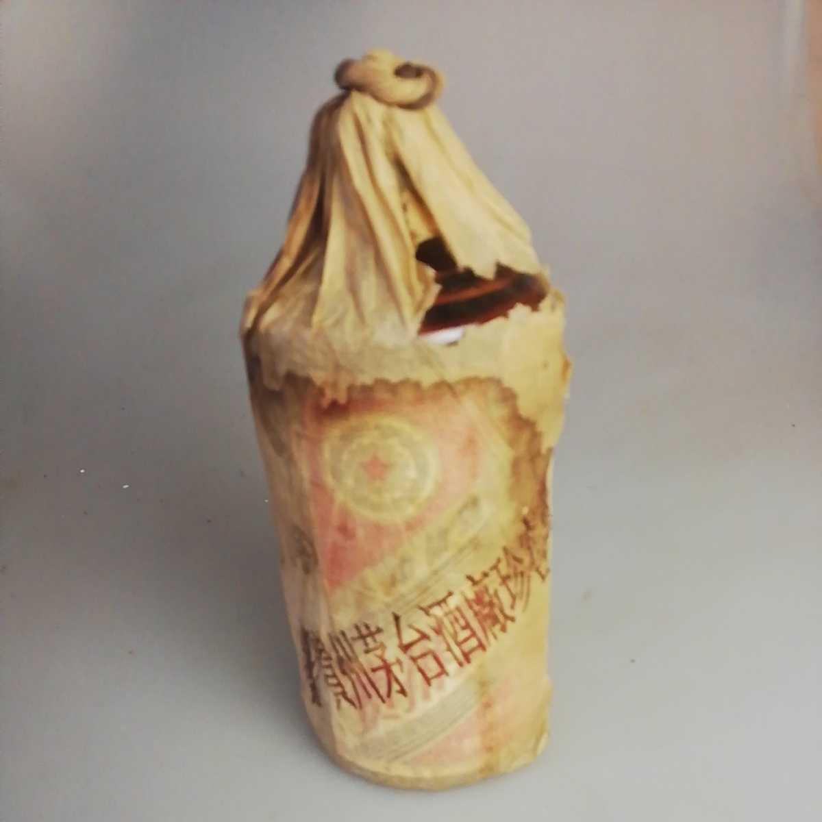 貴州茅台古酒☆マオタイ酒五星麦穗ラべル☆1978年☆未開栓陶瓶送料無料
