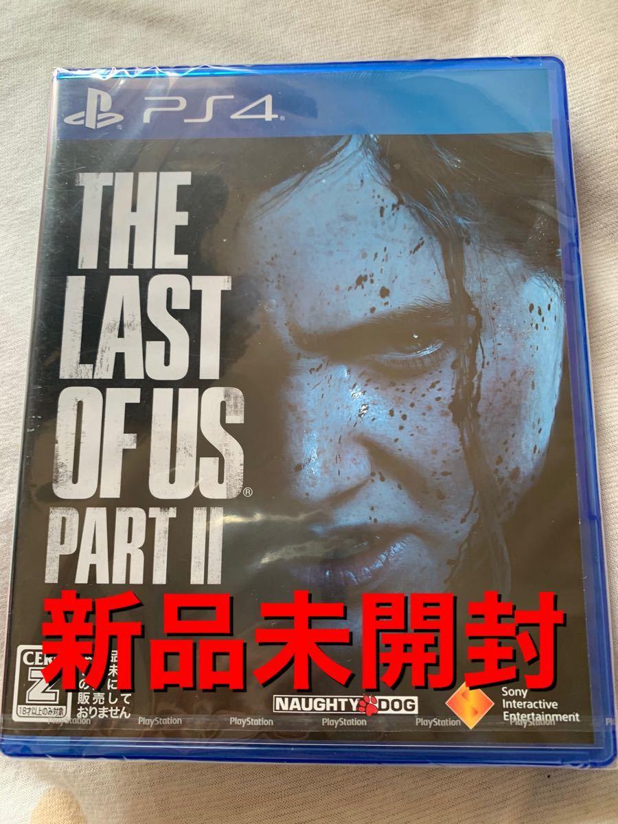 The Last of Us Part II(ラスト・オブ・アス パートII)