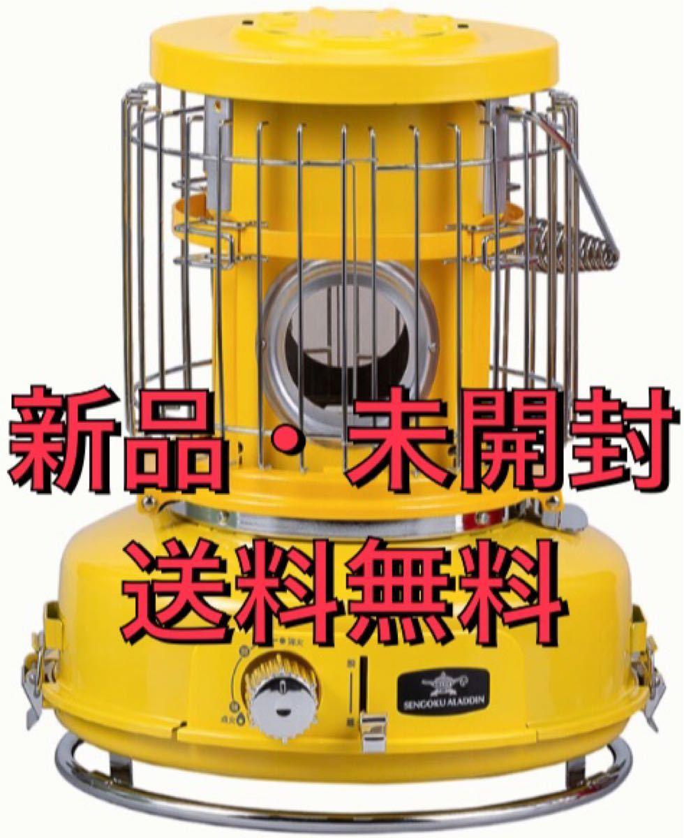 新品 送料無料 アラジン ポータブルガスストーブ SAG-BF02 Sengoku Aladdin イエロー センゴク カセット