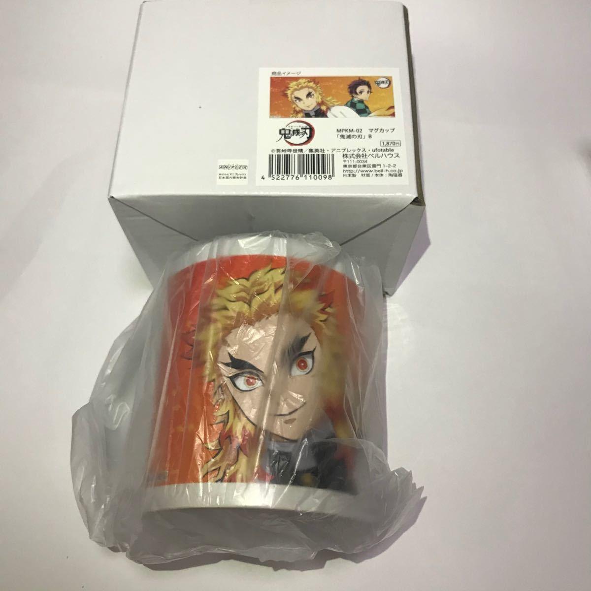 鬼滅の刃 ufotable 無限列車編 マグカップ 4種 煉獄杏寿郎