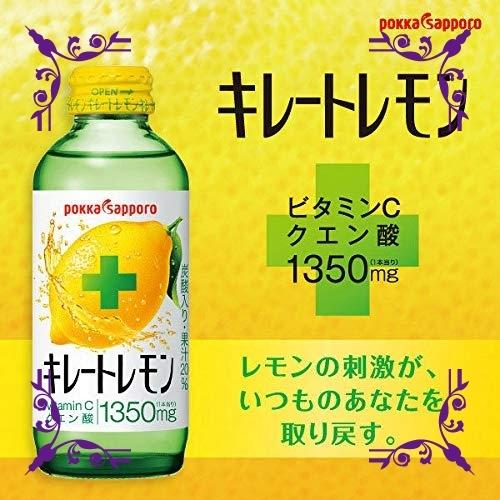 【送料無料】サイズ155ml×24本 ポッカサッポロ キレートレモン 155ml24本_画像2
