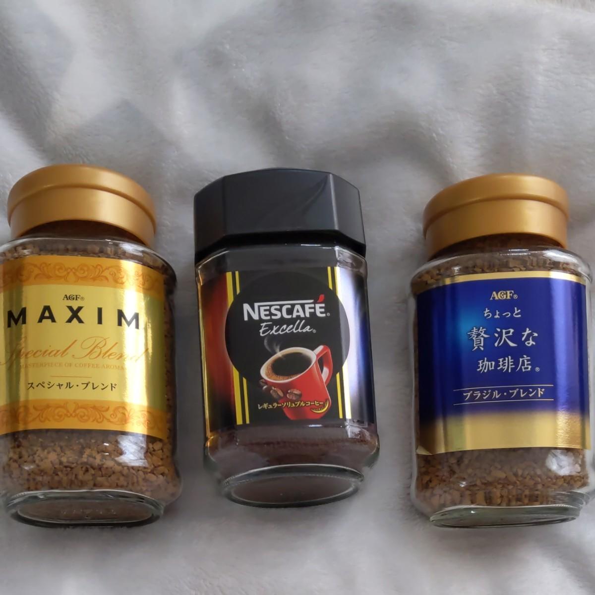 インスタントコーヒー AGF2本 NESCAFE 1本