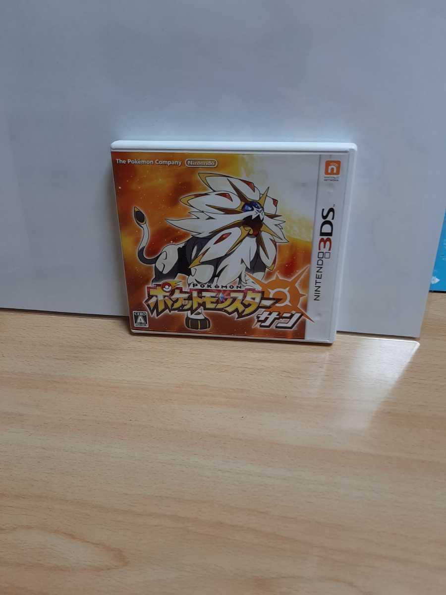 ポケットモンスター サン ニンテンドー3DSソフト